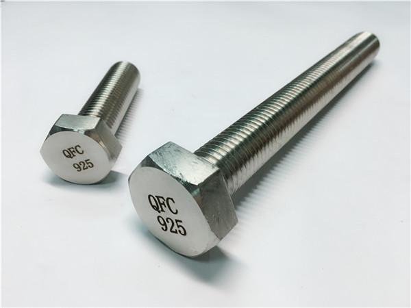incoloy 925 šroubové matice, spojovací materiál slitina 825/925/926.