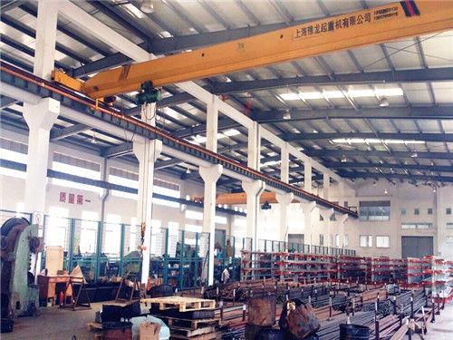 Materials Warehouse